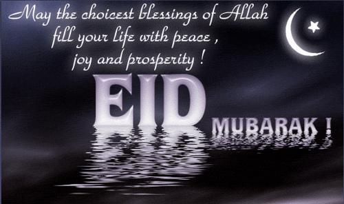 eid_comment_10